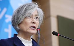 .S. Korea rules out renegotiation with Japan on former comfort women.