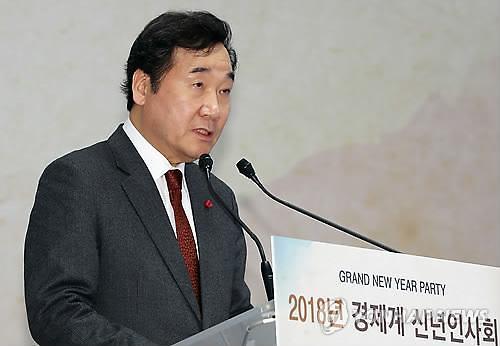 蒙古国总理呼日勒苏赫下周访韩