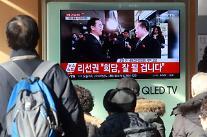 南北、北朝鮮の代表団を平昌に派遣・軍事当局会談開催に合意