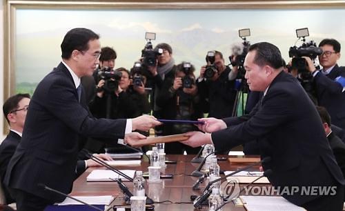 <简讯> 韩朝就朝鲜参奥和举行军事会谈达成一致