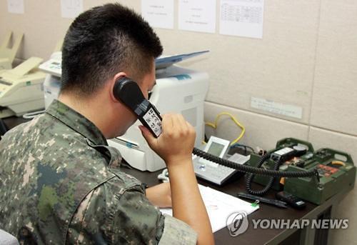 朝鲜重启韩朝西海地区军事热线