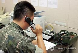.朝鲜重启韩朝西海地区军事热线.