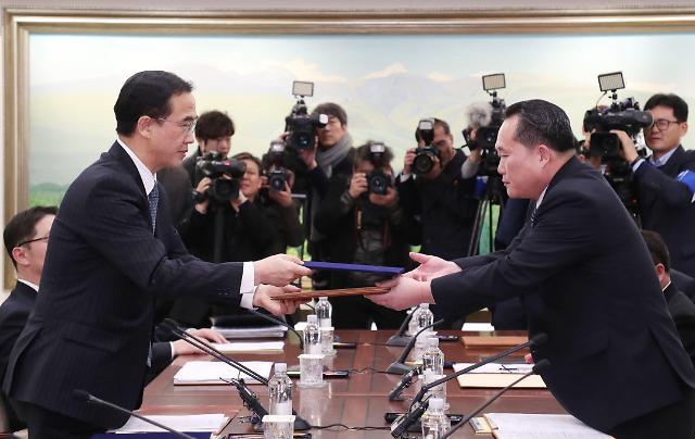 韩朝高级别会谈联合新闻稿全文