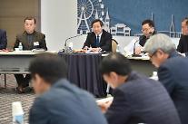 인천시 해양항공국, 2018년도 주요업무계획 보고