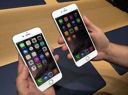.韩国150名消费者集体状告苹果 要求赔偿每人220万韩元 .