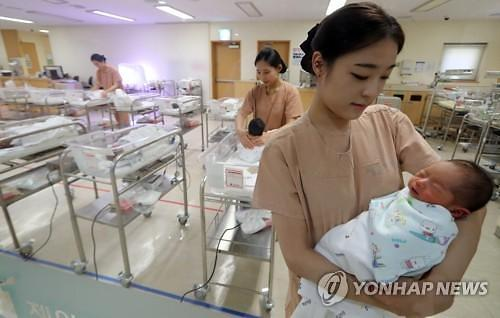 韩国人口或5年后开始减少 去年增长不足十万人
