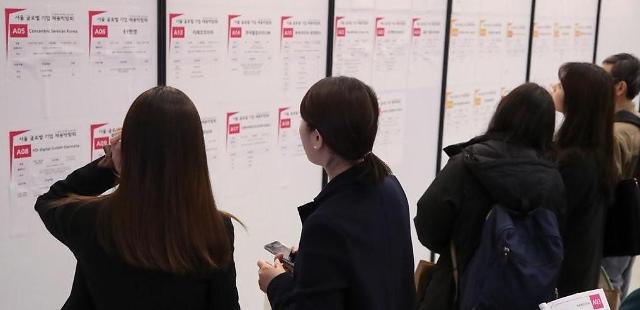 就业难愈发凸显 韩2017年失业人数和青年失业率均创新高