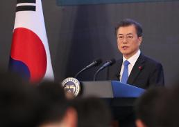 President Moon refuses to disclose secret military accords with UAE