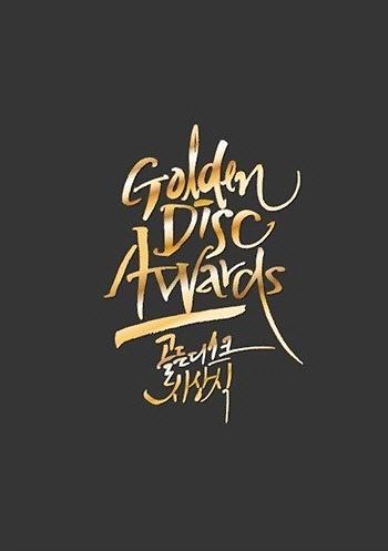 32届金唱片颁奖礼今明两天举行 BTS、TWICE、EXO等人气天团出席