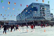성남시 전세임대주택 340가구 입주자 모집