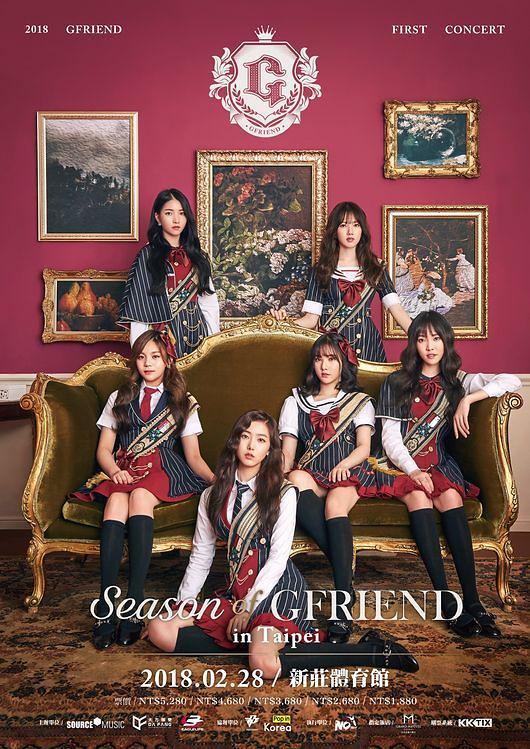 GFRIEDN举行亚洲巡演 2月在台湾启程