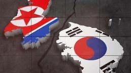 .韩朝军事会谈有望本周末举行 缓解军事紧张局势.
