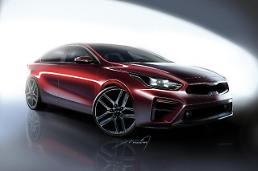 Kia Motors unveils rendered art images for new K3 sedan