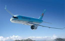 .韩客机昨从威海出发前因雪滑出跑道 无人伤亡.