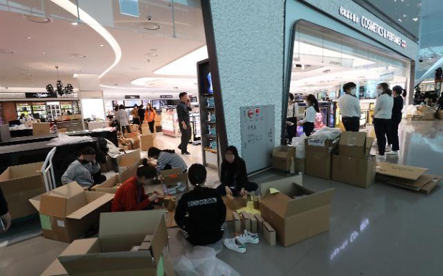 仁川机场第2航站楼免税店即将开业