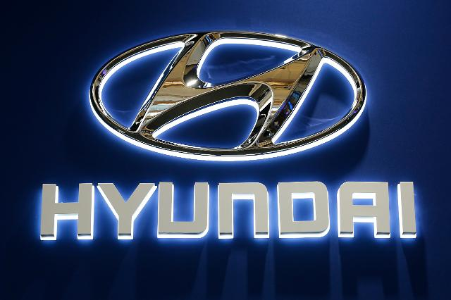Hyundai makes strategic investment in Southeast Asia's ride-hailing service provider