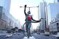 조직위, 서울 올림픽로 기념 조형물에 평창 공식 상품으로 단장