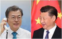 """한중정상 """"남북대화, 평창 넘어 북핵해결·한반도평화 이어져야"""""""