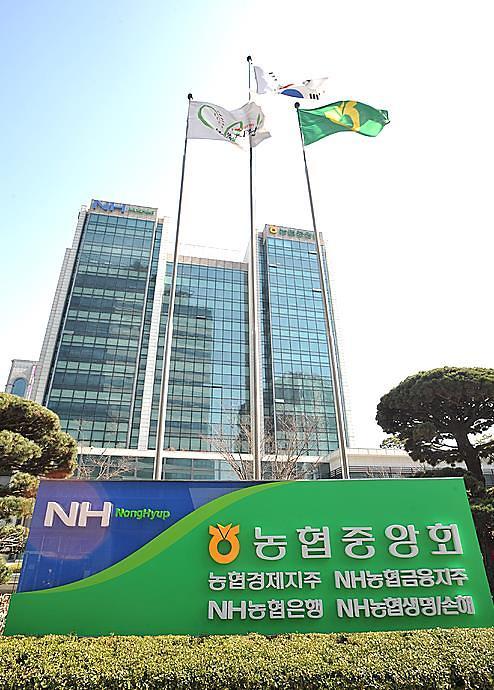 韩农协金融控股或斥5亿元人民币 在华成立合资银行