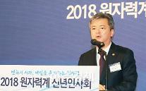 [포토] 이인호 산업부 차관, 원자력계 신년인사회 참석