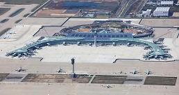 .仁川机场第二航站楼即将投入使用 或创30万亿韩元经济效益.