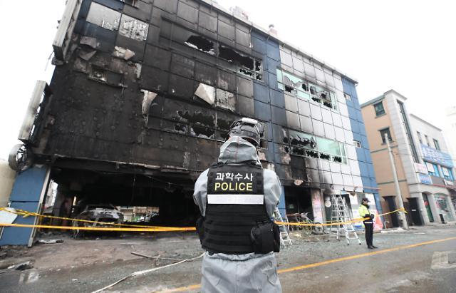 韩国堤川火灾调查结果出炉:救援不力导致伤亡惨重