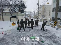 군산시, 대설 피해 최소화 위해 민․관․군 힘 합치다!