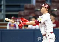  '타선 보강' 롯데 자이언츠, 박성민 내주고 채태인 영입