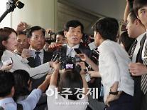 [법과 정치] 법원, 댓글 부대 불법지원 원세훈 65억 추징보전 수용...재산 동결