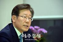 이재명 '남지사 자유한국당 골대 고정 도지사 수성전 치르시라!'