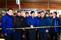 홍종학 장관, 청량리 전통시장 화재발생 현장 방문