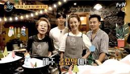 .《尹食堂2》第2集收视率达14.8% 书写tvN综艺新纪录.