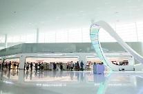 인천공항 T2 신라면세점, '뷰티 파라다이스' 만들었다