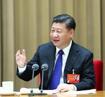 중국, 이번주 19기2중전회 개최…개헌 집중논의