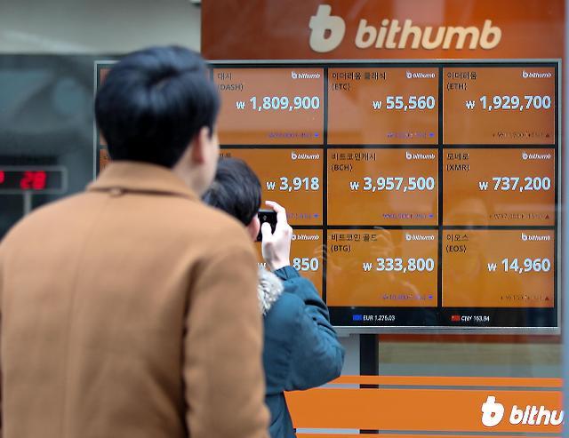 韩继续收紧虚拟货币监管政策 各大银行或关闭相关交易账户