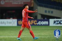 한국, 시리아에 주도권 빼앗긴 전반 '0-0 종료'
