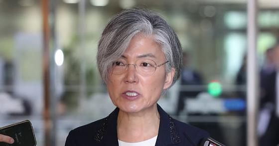 韩外长明启程赴加拿大出席温哥华集团会议