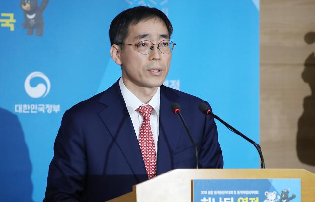 韩政府:听取各方意见后决定是否关停虚拟货币交易所