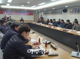 논산시, 딸기수도 논산! 논산딸기축제 4월 4일부터 5일간 새콤달콤 '활짝'