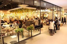 부산 대형 백화점식당가, 가심비 열풍 주도와 새로운 변화로 매출 견인