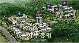 '경북도 환동해지역본부' 포항으로 이전...환동해 시대 개막