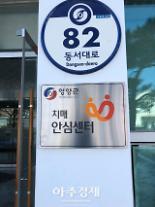경북도, 올해부터 치매안심센터 25개소 본격 운영