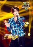.黄致列出演中国版《我是歌手》两周年 发布视频表纪念.