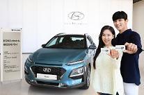"""현대차, 소형 SUV 코나 전기차 예약 판매...""""1회 충전에 390km 주행"""""""