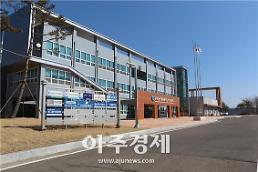 경북차량용임베디드기술연구원, 쌍용자동차 '전자파시험 공인인증기관' 선정