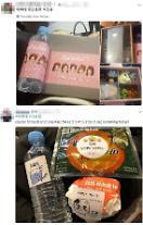 '2018 아육대' 팬♥ 가득한 역조공…레드벨벳  세븐틴 등 도시락부터 간식까지 제공