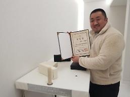 """.韩国演员马东锡被任命为""""大韩掰手腕联盟""""理事."""