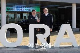 한국원자력환경공단, 체코와 방폐물관리사업 협력 확대