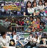 .全球韩流粉人数突破7千万 高于泰国总人口.