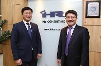 [아주초대석] 전용화·강정대 HR컨설팅 공동대표는 누구?